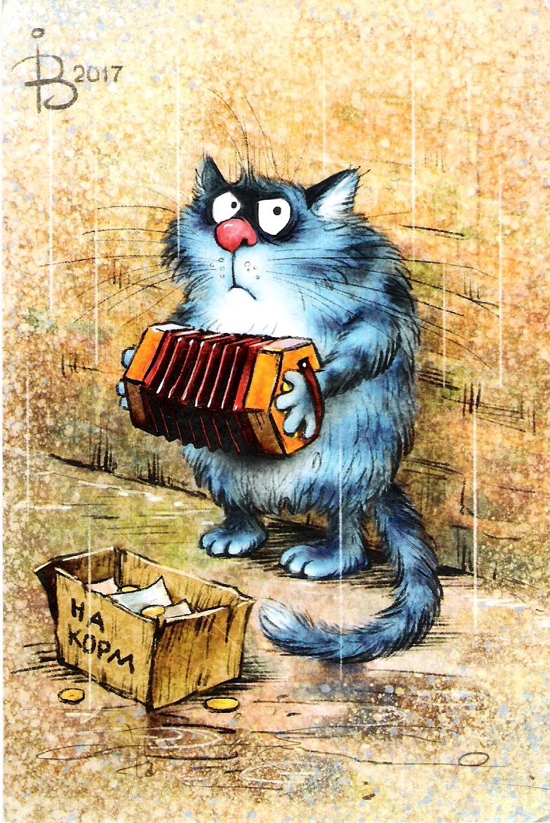 Прикольная открытка котики